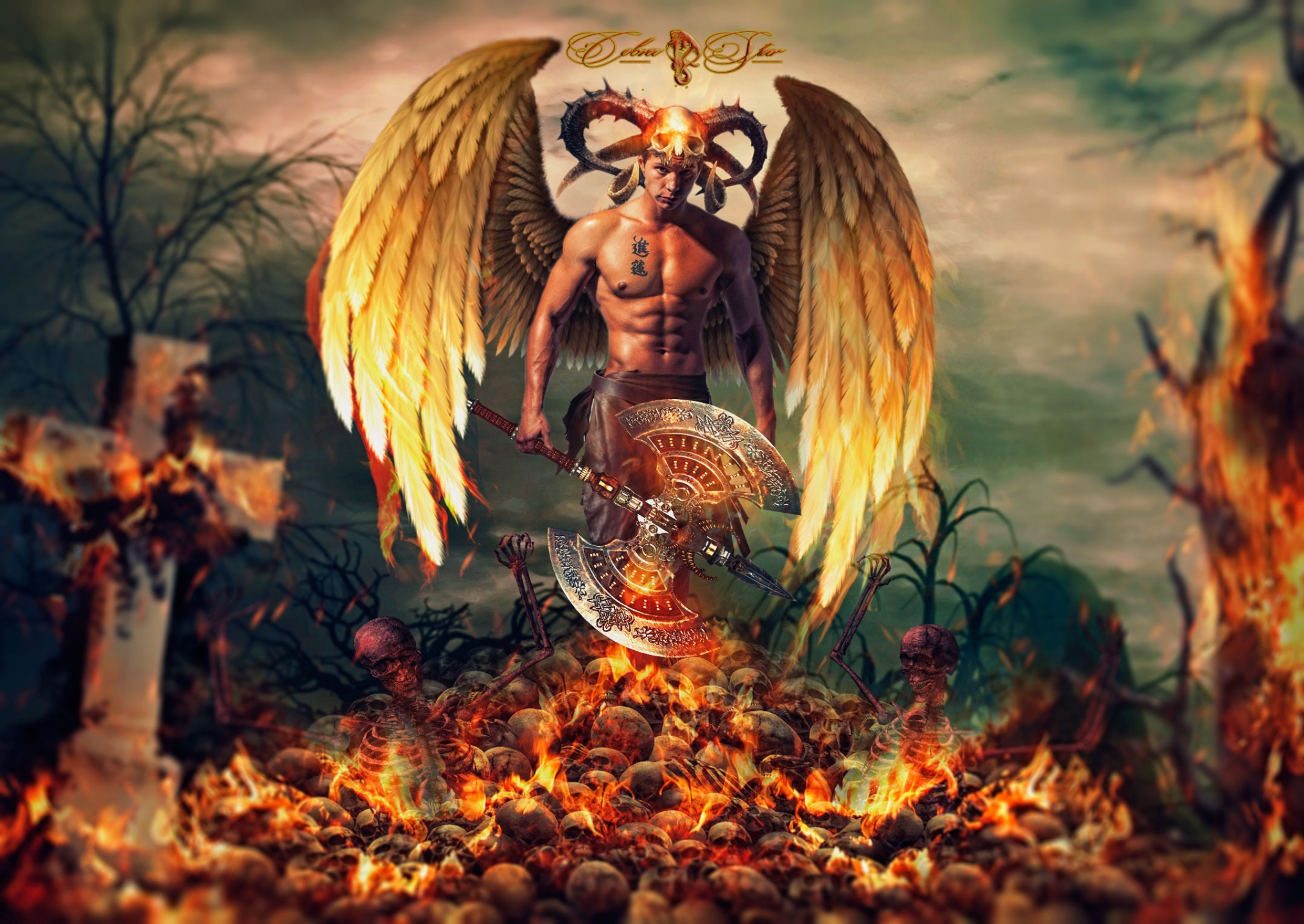 god of hell